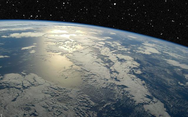 Imagem de satélite do horizonte terrestre